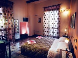 Hotel photo: Meapulia Bed and Breakfast