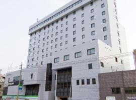 Hotel photo: Dormy Inn Nagasaki