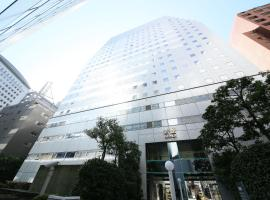 Hotel photo: Shinjuku Washington Hotel Annex