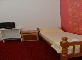 Hotel Photo: Hotel Stojanovic Hajat S