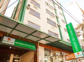 Hotel Photo: Harbor Self Cidade Verde