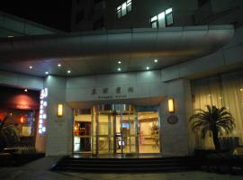 Donghu Guest House Shanghai China