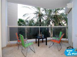 Hotel Photo: Hama'apilim By The Beach Apartment