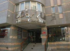 Hotel photo: Thimar Rothana Hotel