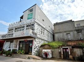 Hotel photo: Ding Ding Homestay