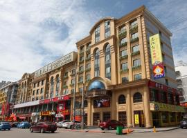 Kaimeilong Hotel Yiwu China