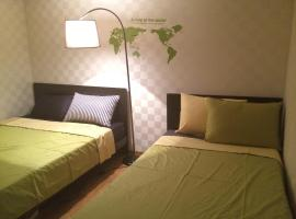 Rising Star Guesthouse  South Korea