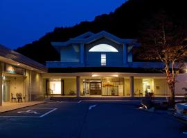 Hotel Photo: Garyu-no-Sato