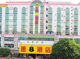 Hotel photo: Super 8 Hotel Guangzhou Baiyun Airport Subway Station Inn