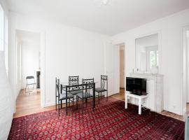 Apartment in the 5th district Paris France