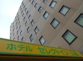 Select Inn Mishima Mishima Japan