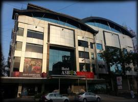 Hotel photo: The Nagpur Ashok