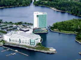 Hotel photo: Hilton Lac-Leamy