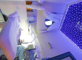 Hotel Photo: Hotel Arka Spa