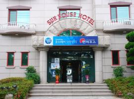 Hotel near Yeosu airport : Sun House