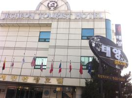 Jecheon Tourist Hotel  South Korea