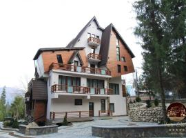 Oblique - Forest & Spa Sinaia Romania