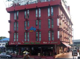 A picture of the hotel: Aldy Hotel Stadthuys