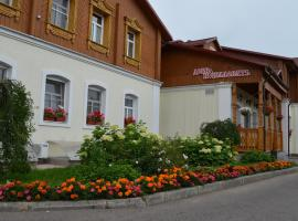 Hotel Photo: Eco Hotel Suzdal Inn
