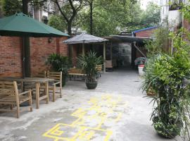 Hotel: Changsha International Youth Hostel