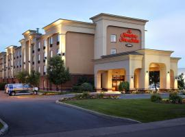 Hotel Photo: Hampton Inn & Suites Montreal-Dorval