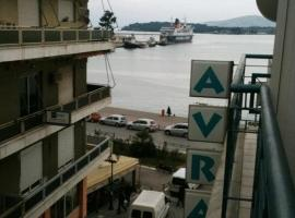 Hotel Avra Volos Greece