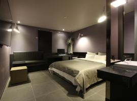 Hotel Photo: Boutique Hotel K-Oido