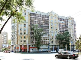 Alliance Apartments at Teatralniy Rostov on Don Russia