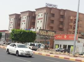 Hotel Photo: Aldar Alhamara'a Furnished Apartments