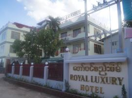 Hotel photo: Royal Luxury Hotel