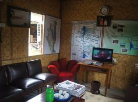 Hotel photo: Sin Yaw Guesthouse
