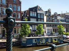 Max Brown Hotel Canal District Amsterdam Netherlands