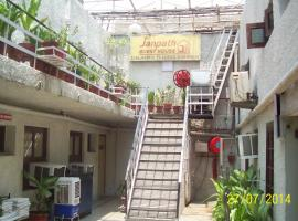 Janpath Guest House New Delhi India