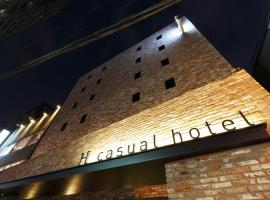 A picture of the hotel: H Hotel