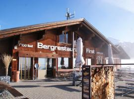 Berggasthaus First Grindelwald Switzerland