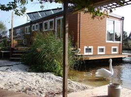 Hotel photo: B&B Houseboat between Amsterdam Windmills
