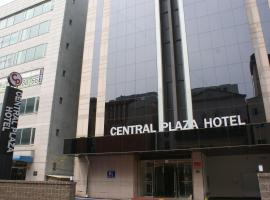 Central Plaza Hotel Suwon Coreia do Sul