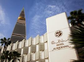 A picture of the hotel: Al Khozama Hotel