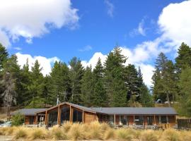 Lakefront Lodge Backpackers Lake Tekapo New Zealand