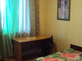 Hotel Photo: Zvezda Hostel
