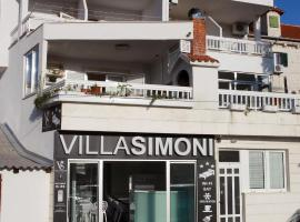 酒店照片: Apartments Villa Simoni