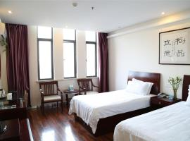 GreenTree Inn JiangSu HuaiAn LianShui Bus Station ZhanQian Square Express Hotel Lianshui China