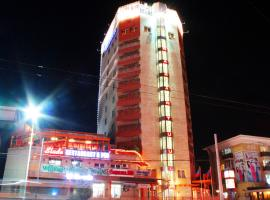 Hotel photo: Narantuul Hotel