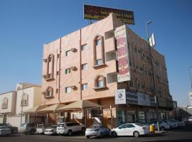 Hotel photo: Mashael Tabuk Furnished Apartments