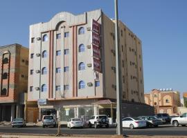 Ahsan Makan Furnished Apartments Tabūk Saudi Arabia