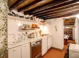 Cartari Apartment Rome Italy