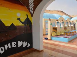Nubian Dream Guest House 阿斯旺 埃及