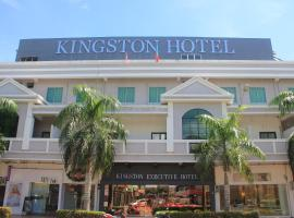 Kingston Executive Hotel Tawau Malasia