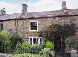 Blackthorn Cottage Mickleton 英国