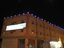 Hotel Photo: Lavina Hotel Apartments